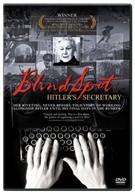 Темное пятно – секретарша Гитлера (2002)