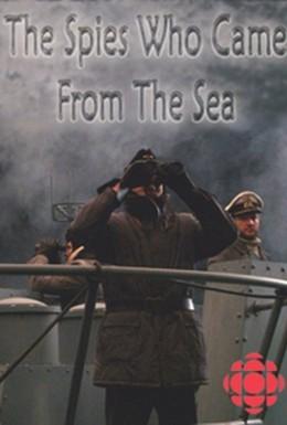 Постер фильма Шпионы, которые вышли из моря (2008)
