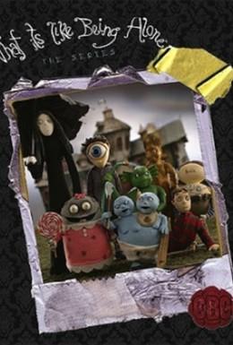 Постер фильма Монстры без присмотра (2006)