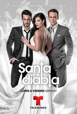 Постер фильма Святой дьявол (2013)