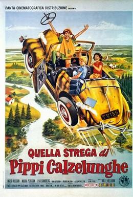 Постер фильма Путешествие с Пеппи Длинныйчулок (1970)
