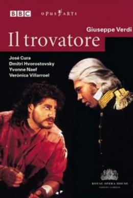 Постер фильма Трубадур (2002)