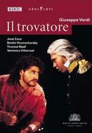 Трубадур (2002)