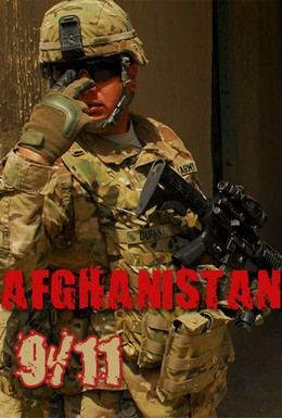 Постер фильма Афганистан (2010)