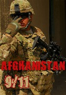 Афганистан (2010)