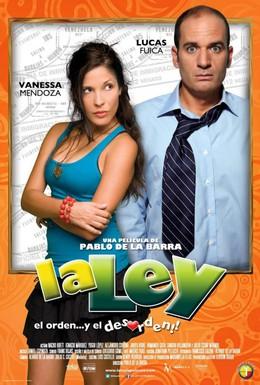 Постер фильма Закон (2013)
