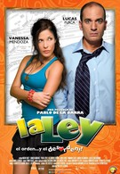 Закон (2013)