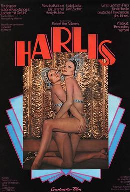 Постер фильма Харлис (1972)