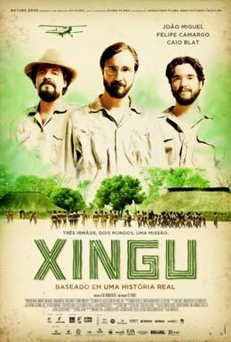 Постер фильма Шингу (2012)