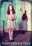 Тринадцатая сказка (2013)