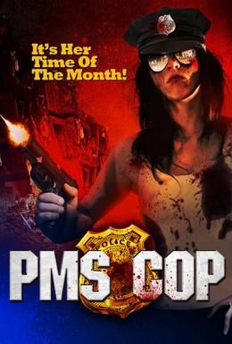 Постер фильма ПМС-коп (2014)