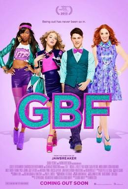 Постер фильма Когда лучший друг – гей (2013)