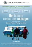 Менеджер по персоналу (2010)