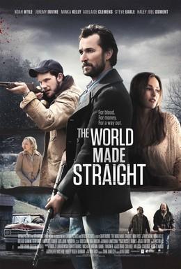 Постер фильма Мир, созданный без изъяна (2015)