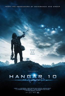 Постер фильма Ангар 10 (2014)