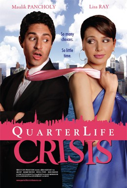 Постер фильма Критический момент (2006)