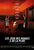 Игра облаков и дождя (2013)