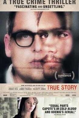 Постер фильма Правдивая история (2015)