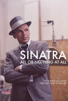 Постер фильма Синатра: Все или ничего (2015)