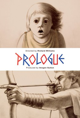 Постер фильма Пролог (2015)