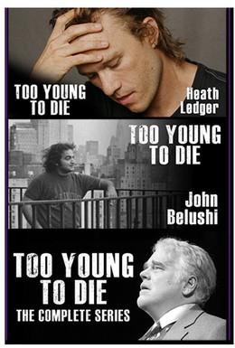 Постер фильма Слишком молод, чтобы умереть (2012)