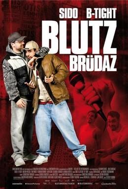 Постер фильма Кровные братья (2011)