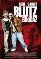 Кровные братья (2011)