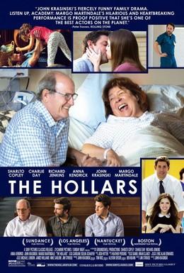 Постер фильма Холлеры (2016)
