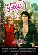 Мак Дэдди и любовники (2015)