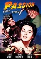 Страсть (1954)