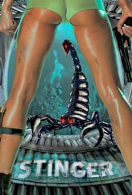 Постер фильма Жало скорпиона 2 (2005)
