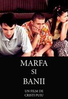 Товар и деньги (2001)