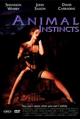 Постер фильма Животные инстинкты (1992)