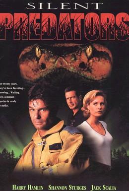 Постер фильма Хищники (1999)