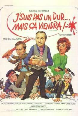 Постер фильма Хорошенькое дельце (1973)