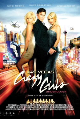 Постер фильма Безумные девчонки-агенты (2008)