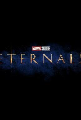 Постер фильма Вечные (2021)