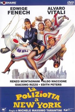 Постер фильма Полицейская в Нью-Йорке (1981)