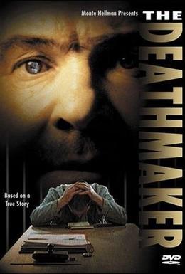 Постер фильма Убийца (1995)