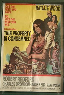 Постер фильма На слом! (1966)