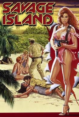Постер фильма Остров дикарей (1985)