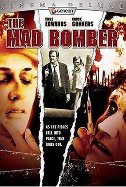 Постер фильма Безумный бомбометатель (1973)