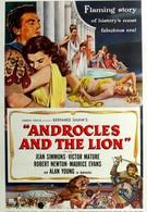 Андрокл и лев (1952)