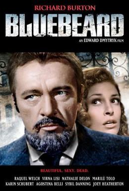 Постер фильма Синяя борода (1972)