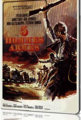 Постер фильма Армия пяти (1969)