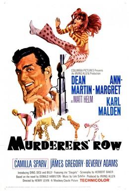 Постер фильма Закоулок убийц (1966)