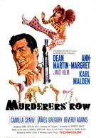 Закоулок убийц (1966)