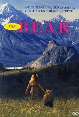 Постер фильма Медвежонок (1997)
