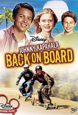 Постер фильма Джонни Капахала: Снова на доске (2007)