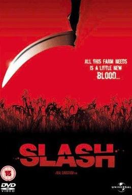 Постер фильма Свежая кровь (2002)